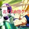 【PS4】おすすめ格ゲーソフト 10本以上まとめて紹介!!