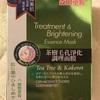 台湾フェイスマスクシート2