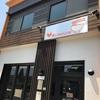 浜松の新店 No.2w