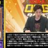 【遊戯王最新情報フラゲ】《ブルーアイズ・ジェット・ドラゴン》の効果が判明!