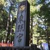 2016.10.15 日光 東照宮~ゆば料理ZEN