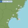 午後5時49分頃に宮城県沖で地震が起きた。