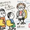 【20】留学中、長男には殆ど手をかける余裕がなかった