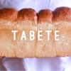 「TABETE」って知ってます?新しいシェアリングサービスの使い方と注意すること