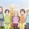 ヤマノススメ セカンドシーズン 二十三合目「約束」感想、いい最終回だっ……え? 最終回じゃないの!?