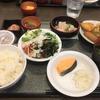 朝食はレストランHatagoへ!天然温泉霧桜の湯ドーミーイン鹿児島に泊まってみた