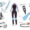 ダイビングの基本の9つの装備・機材(名称/名前)