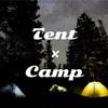 ドーム型テントが1番?それではもったいない、他の魅力的なテントについて悩んでみる
