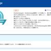 【新ソラチカルート案】 CLUB PanasonicもLINEポイント→ANAマイルへ交換率81% or 73%と高交換率。