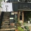 meshiya park 108 (メシヤパークトワ)