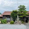 美作滝尾駅【津山市堀坂】昭和初期の木造駅舎から見る田園風景が美しい。
