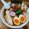 【埼玉】東岩槻駅『オランダ軒』新潟長岡生姜醤油ラーメンを食べた。