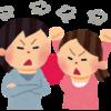 【職場】女同士の人間関係を円滑にするたった3つの方法!!!【会社】