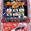 SANKYO「パチスロ マクロスフロンティア2 Bouns Live ver.」の筐体&情報