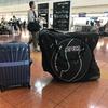 SCICON Aerocomfort 2.0 TSAを東京〜沖縄で使ってみたインプレ