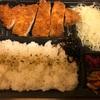 新宿とんかつ「さぼてん」のチキンカツ弁当 鶏の旨さが際立つプリプリなチキンカツ!?