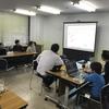 第11回 CoderDojo横浜を開催しました