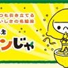 あると便利!ポッカレモン100☆