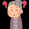 やさしすぎる介護者のためのくたびれないケアプラン③認知症の早期発見