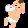 はぁ~長かった…やっと自力でミルクを飲むようになる(1歳2ヶ月)