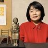 知事リコールでトリエンナーレを逆にアシストした高須克弥院長≒慰安婦の正義をドブに捨てた守銭奴・尹美香さん