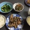 夕飯献立公開!レシピ付き☆目指せ、一汁三菜☆