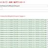 はてなブログ、はてなフォトライフの写真一括バックアップ/ダウンロードツールを作成。
