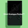 GB/GBA互換機Analogue Pocketは日本にやってくるのか?