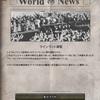 La Resurrezione #1 アメリカ連合国復活【HOI4 アメリカ連合国】