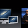 新しいOSXは「OS X 10.9 Mavericks」!!!