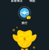 Duolingo韓国語を終わらせた