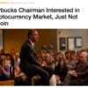 スターバックスが仮想通貨に言及「ビットコインが通貨になるなんて考えられない」