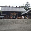 北海道神宮