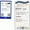 2016年7月23日 埼玉西武vs横浜DeNA (横須賀) の感想