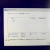 Death of M.2 SSD と外食