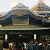 あとがき、松山観光【四国自転車一周旅】
