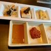 【麻布十番】韓国料理 豚とんびょうし: 本格的韓国料理店のサムギョプサルは中毒性高い食べ物でした