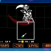 UNDERTALE プレイ日記36 「Spear of Justice」