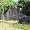 万葉歌碑を訪ねて(その743)―海南市黒江 中言神社―萬葉集巻九 一七九八