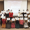 若年性乳がん体験者のおしゃべり会・全国キャラバンin愛知、一宮西病院で開催!