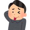 【ブログ運営】おしょぶ~の~とが「きら・ケア、きらッコノート」さんにご紹介頂きました。