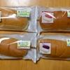 【セブンイレブン】コッペパンを食べ比べる!からの経済