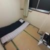 ¥1400「旅館 赤坂」 西成安宿探訪 7日目