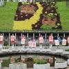 宇治市植物公園「交通安全防犯啓発イベント」