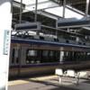 今日は何の日<鉄道編>11月9日、南海本線延伸