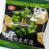 やっぱり亀田製菓はすごーい!「通のえだ豆」