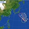 台風13号発生!!SHANSHAN(サンサン)