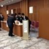 在京岩手産業人会「新春の集い」