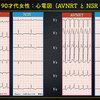 ECG-353:answer  = 心電図検定試験:傾向と対策 Q.001 =