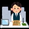 オーストラリアから日本へ荷物を送る方法について【2020年郵便局編】
